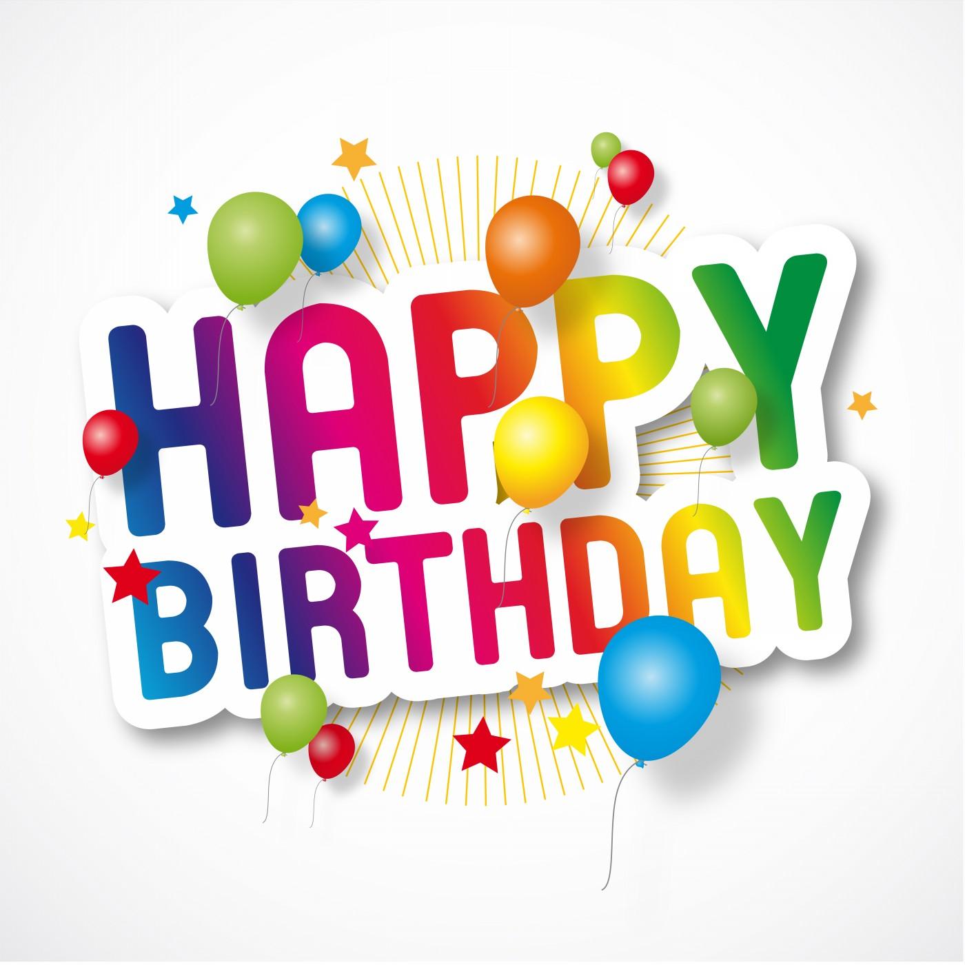 Поздравления с днем рождения на экспрессе 868
