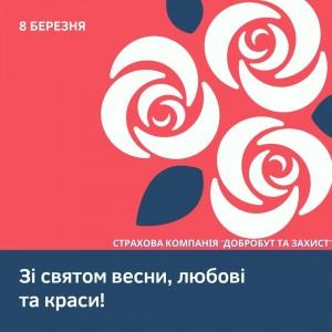 Пост для Инстаграма к 8 марта с рисунком цветов на красном фоне